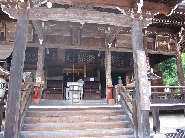 西山宮門跡『善峰寺』は日本一の松(天然記念物)_e0237645_95137.jpg