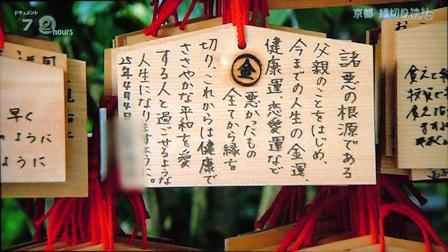 宮 エピソード 金比羅 安井 絶対に切りたい縁があるなら、京都「安井金比羅宮」へ!祈願の作法やおすすめの時間帯を紹介  