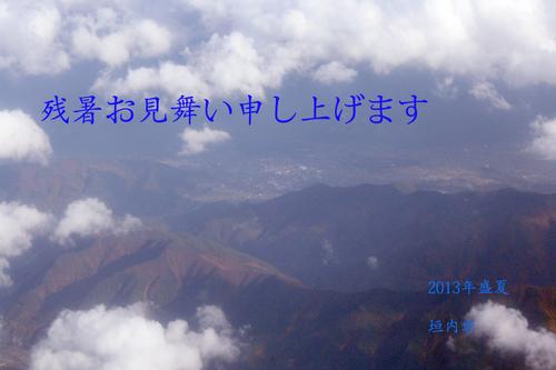 b0029350_16152193.jpg