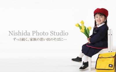西田写真館のギャラリーブログへようこそ_e0275450_144349.jpg