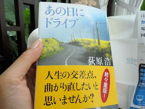 大好き♪シンガポール旅行 その12 プールサイドで読書♪_f0054260_164464.jpg