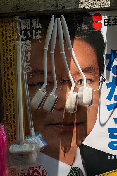 2013/08/12 中野散歩:その1_b0171364_1164272.jpg