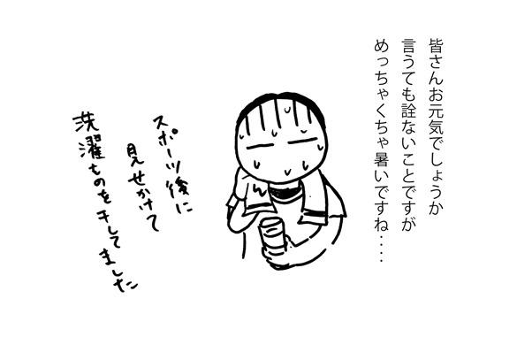 b0016168_19544780.jpg