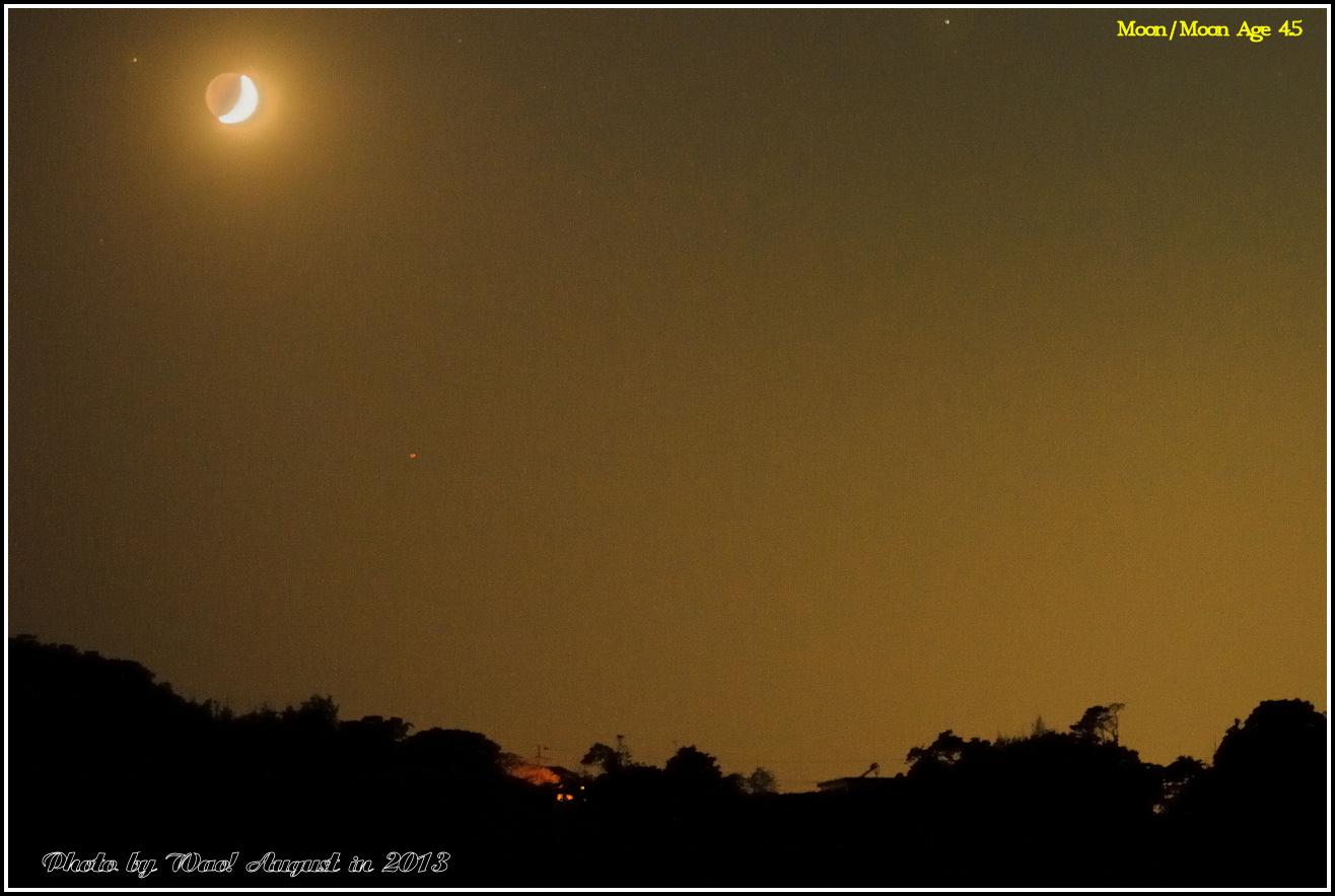 宵の明星と月齢4.5の月_c0198669_22552859.jpg