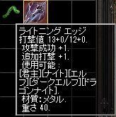 c0013975_1142194.jpg