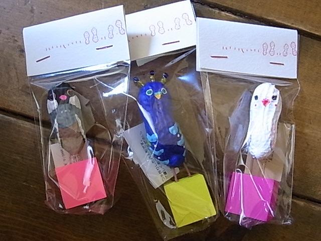 ふくろはこ展、東急ハンズインコと鳥の雑貨展の作品紹介_d0322493_933635.jpg