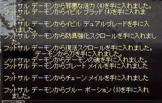 a0145897_2245558.png