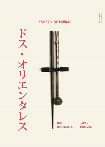 DOS ORIENTALES JAPAN TOUR 2013_e0193905_17545612.jpg