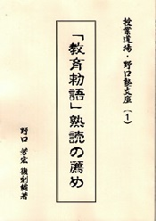 b0030219_151987.jpg