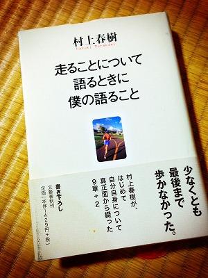 b0091423_186726.jpg