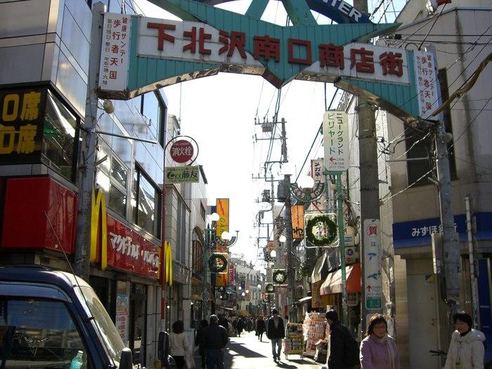 下北沢駅・・・_a0241725_226121.jpg