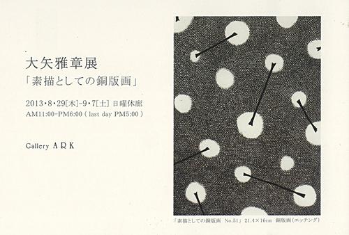 d0134629_19485567.jpg