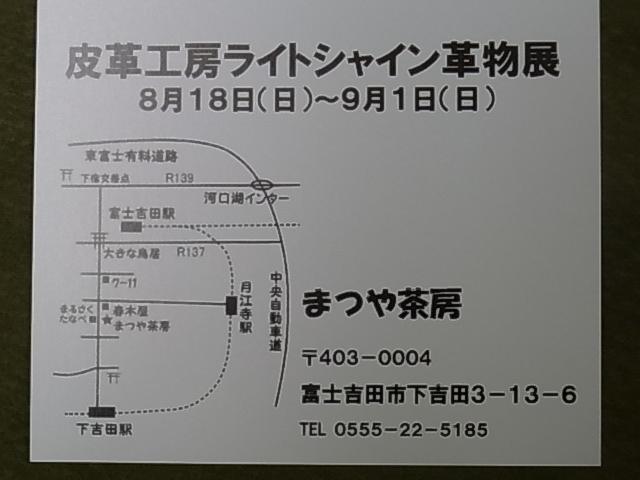 c0265631_91480.jpg