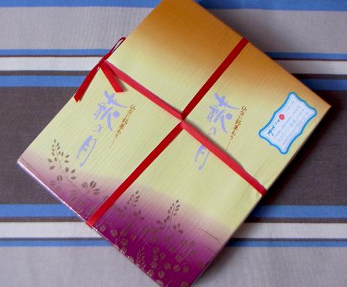 「Royal Ruby Red MetallicのPsychelone 2本目」が完成!!!_e0053731_1743033.jpg