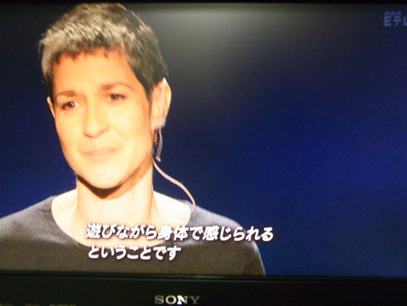 テレビで     on the TV_b0029036_11163512.jpg