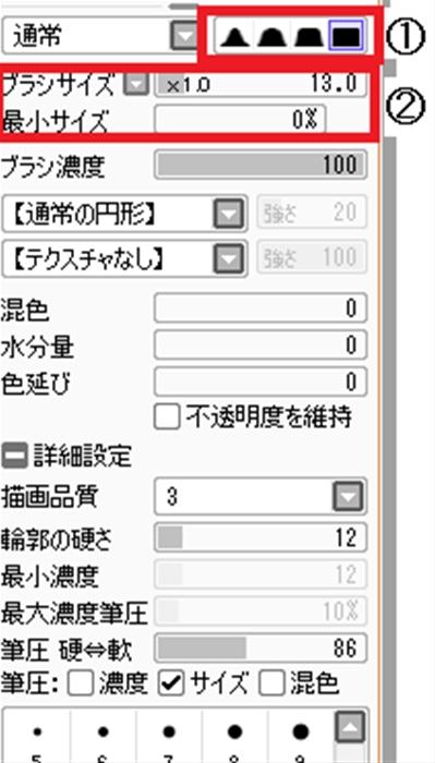 CGイラスト入門_f0096140_19293564.jpg