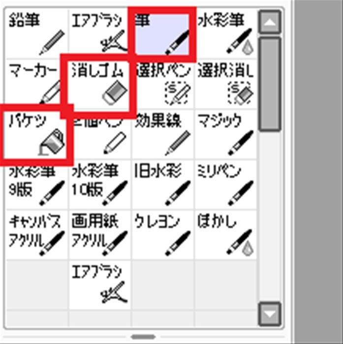 CGイラスト入門_f0096140_1972137.jpg