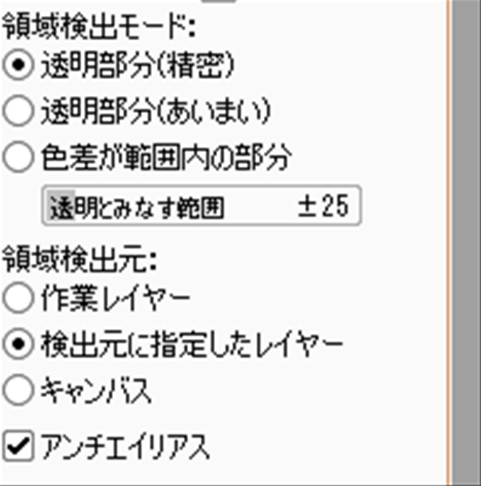 CGイラスト入門_f0096140_2073256.jpg