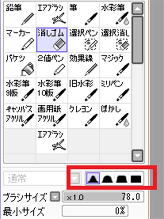 CGイラスト入門_f0096140_2227854.jpg