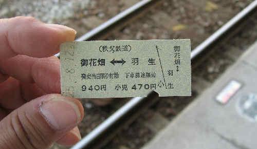 f0153547_19332041.jpg