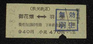 f0153547_19334094.jpg