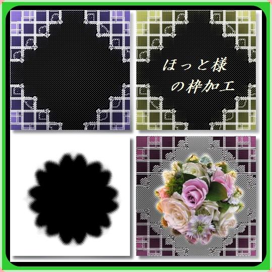 b0133752_0304348.jpg
