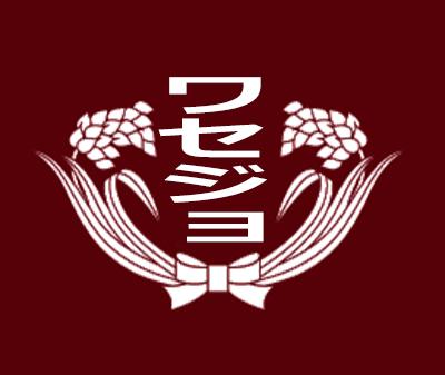 b0103758_2012566.jpg