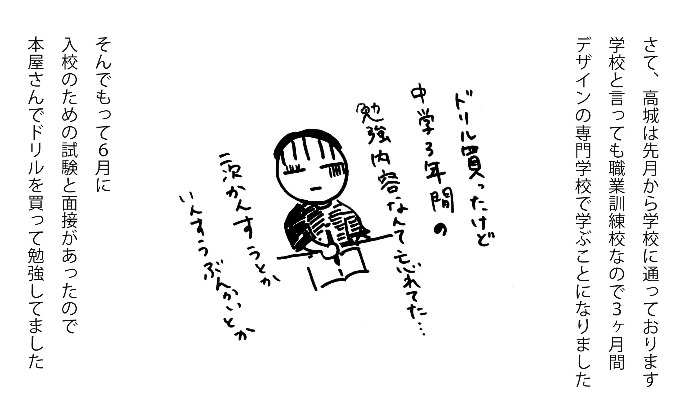 b0016168_14421758.jpg