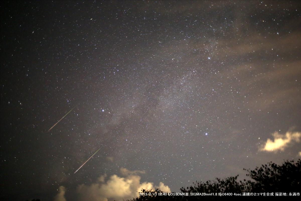 2013年ペルセウス座流星群_a0095470_23134196.jpg