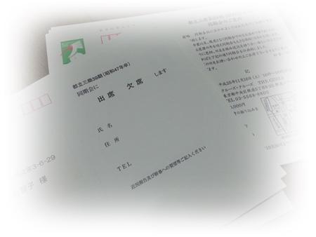 c0096685_2012221.jpg