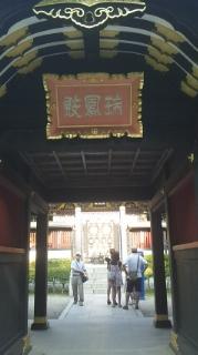 仙台へ ~ 瑞宝殿・青葉城址_d0191211_20333142.jpg