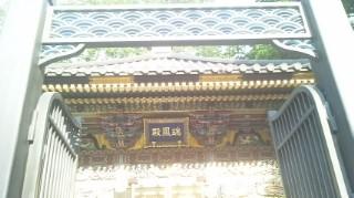 仙台へ ~ 瑞宝殿・青葉城址_d0191211_20334265.jpg