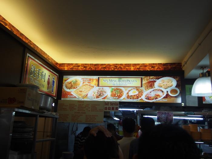 2013 7月 シンガポール(19) お初 Sin Ming Roti Prata @ Sin Ming Road_f0062122_835567.jpg