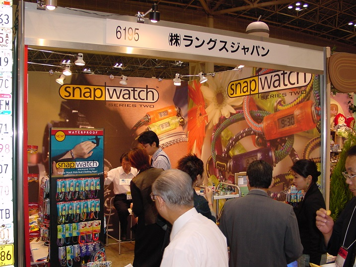 TBSテレビ日曜劇場「半沢直樹」を見ながら思い出すこと_d0148223_1201967.jpg
