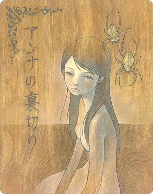 Audrey Kawasaki x Fuco Uedaの展覧会図録_a0077842_1461255.jpg