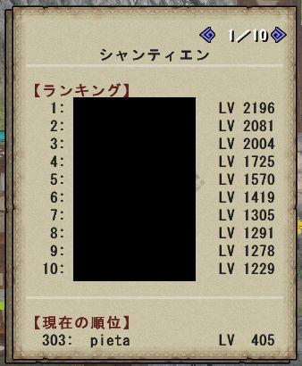 b0177042_2264512.jpg