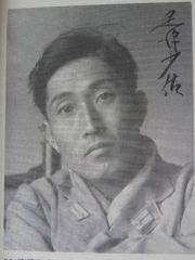 黒沢丈夫 - JapaneseClass.jp