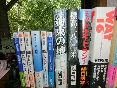 「ミッドナイト・ラン!」がエキナカ書店大賞_f0019247_091995.jpg