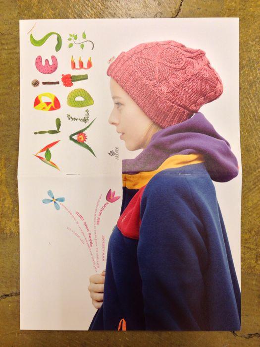 【ALDIES】2013 A/W Look Book!!!_d0227059_17525094.jpg