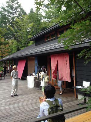 軽井沢の夏休み_a0163160_18293143.jpg