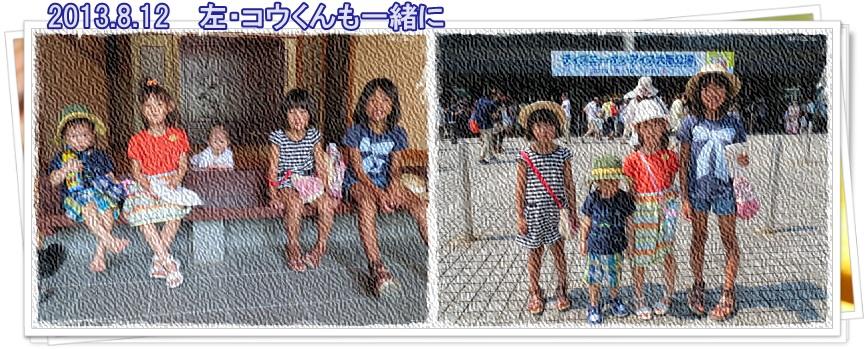 a0052666_1101617.jpg