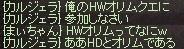 a0201367_10245764.jpg