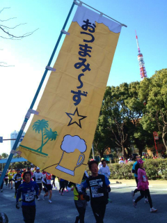 東京マラソン応援_d0074474_17432160.jpg
