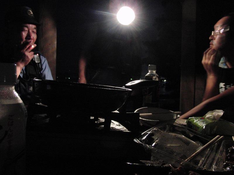 この動画!「くわえタバコの千葉県警に職質された!」_d0061678_23381366.jpg