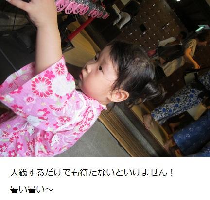b0132593_1054087.jpg