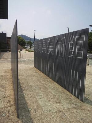 長崎は暑かった_a0045697_177108.jpg