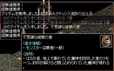 d0081603_22265010.jpg