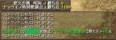 d0081603_2262336.jpg