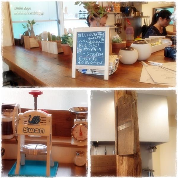 Cafe 戸田日和lab. で ポットラックパーティー♪_f0179404_7265885.jpg