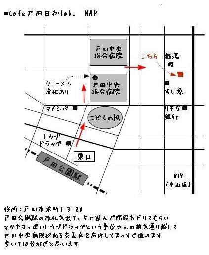 Cafe 戸田日和lab. で ポットラックパーティー♪_f0179404_730101.jpg